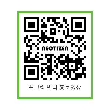 포그링멀티 홍보영상.jpg